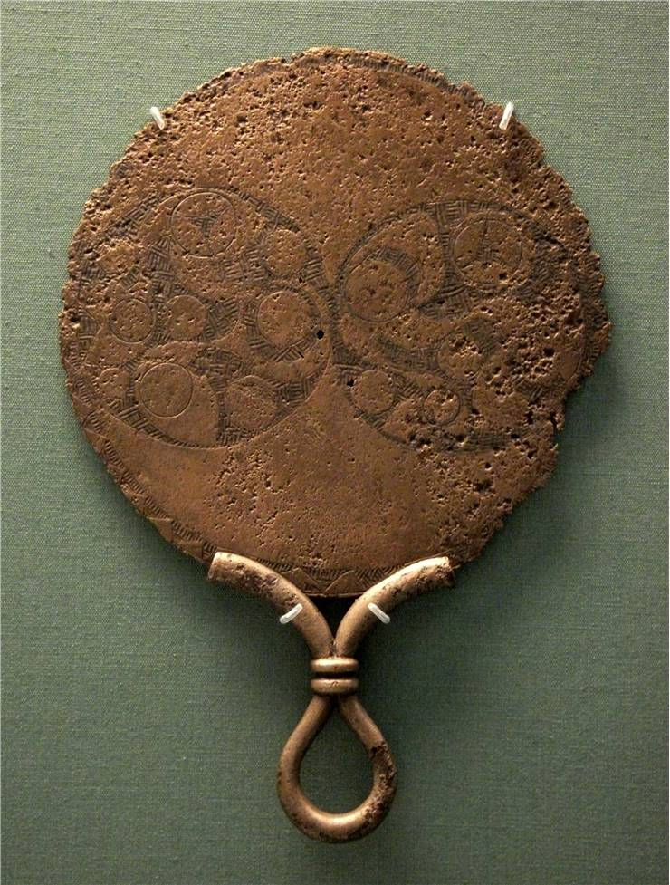 Bronze Iron Age Mirror